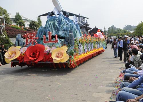 2009昆明國際旅游節花車巡游