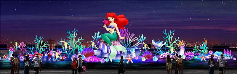 現代化燈組:美人魚