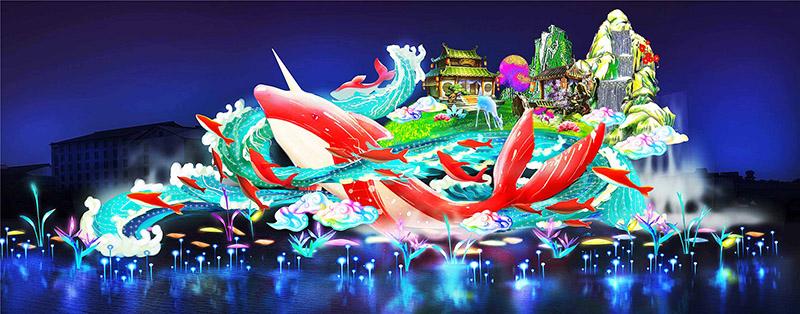 現代化燈組:北冥有魚、其名為鯤