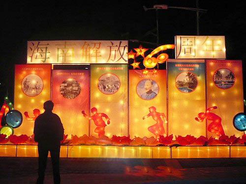 2010??谌f春會燈展